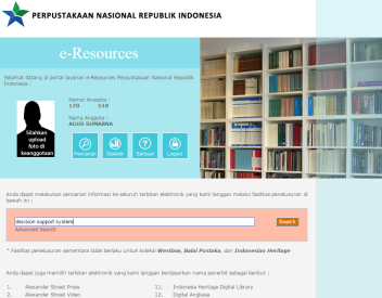 home-e-library